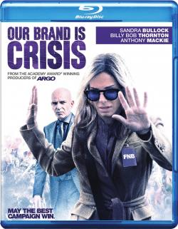 """Our Brand Is Crisis"" on Blu-ray!"