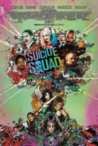 Hollywood Movie Money to see SUICIDE SQUAD!