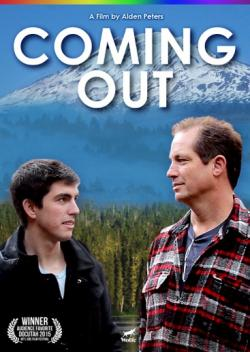 COMING OUT on DVD from Wolfe!
