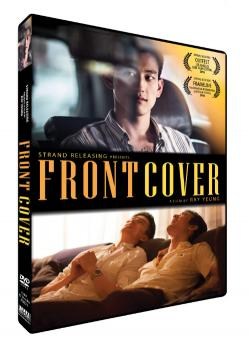FRONT COVER on DVD from Strand Releasing!