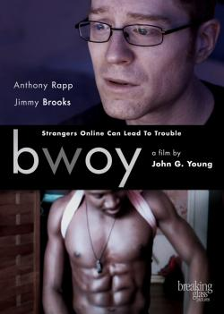 BWOY on DVD from Breaking Glass Pictures!