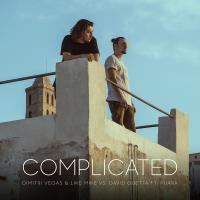 "Enter to win ""Complicated"" from Dimitri Vegas & Like Mike with David Guetta and Kiiara!"