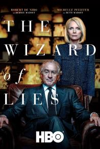 THE WIZARD OF LIES on Blu-ray from HBO!