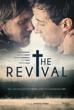 THE REVIVAL on DVD!