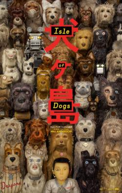 An Official ISLE OF DOGS Prize Package!