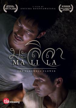 MALILA: THE FAREWELL FLOWER on DVD from TLA!