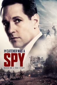 THE CATCHER WAS A SPY on DVD!