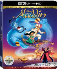 ALADDIN (1992) on Blu-ray & Digital!