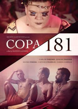 COPA 181 on DVD!