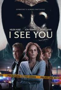 I SEE YOU on DVD!