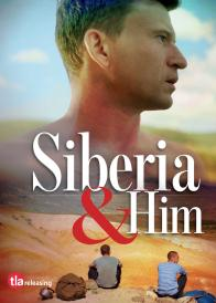 SIBERIA & HIM on DVD from TLA!