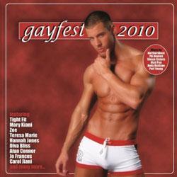 Dig These Discs :: Horse Meat Disco, Markus Schulz, Katie Melua, School Of Seven Bells, Gayfest 2010