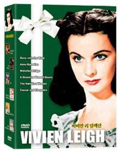 Beyond Scarlett & Blanche :: The 'Vivien Leigh Collection'