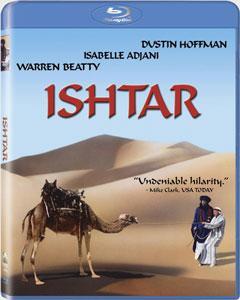Ishtar - Director's Cut