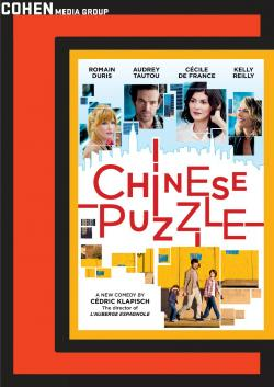 Chinese Puzzle