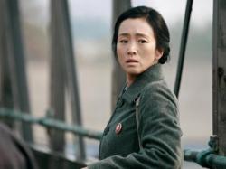 Li Gong stars in 'Coming Home'