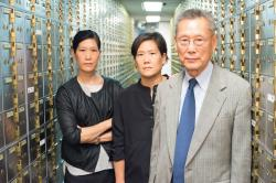 'Abacus: Small Enough to Jail'