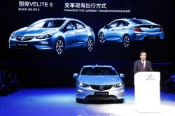 SAIC-GM president Wang Yongping announces the global launch of the Buick Velite 5, an extended range electric hybrid, during a global launch event ahead of the Shanghai Auto 2017 show in Shanghai, China, Tuesday, April 18, 2017