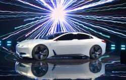 BMW i vision dynamics is presented at a BMW event during the first media day of the International Frankfurt Motor Show IAA in Frankfurt, Germany, Tuesday, Sept. 12, 2017