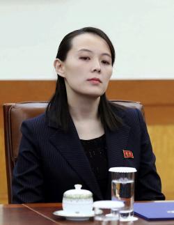 Kim Yo Jong, sister of North Korean leader Kim Jong Un.