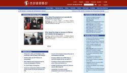 This screen capture shows the Spanish language website version of the state news agency of North Korea
