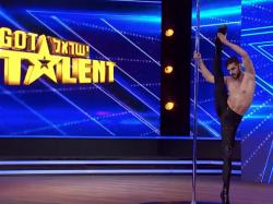 "Dancer Liv Gardos on ""Israel's Got Talent."""