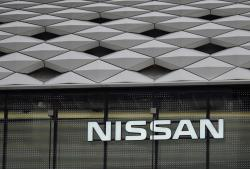 This June 14, 2018, file photo shows a Nissan logo at the automaker's showroom in Tokyo