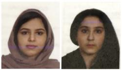 These two undated file photos provided by the New York City Police Department (NYPD) show sisters Rotana, left, and Tala Farea.