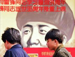 KFC Dedicates Chinese Restaurant to Memory of Communist Hero