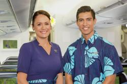 Hawaiian Airlines Celebrates 'Ha'aheo' Through Inclusivity and Innovation