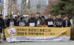 In this Nov. 29, 2018, file photo, victims of Japan's forced labor and their family members arrive at the Supreme Court in Seoul, South Korea