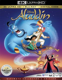 Aladdin (1992 Classic)