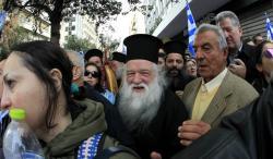 In this Feb. 4, 2018 file photo, Greek Orthodox Bishop Amvrosios