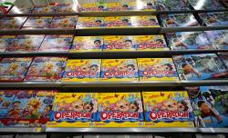 Operation made by Hasbro is displayed shelves in the expanded toy section at a Walmart Supercenter in Houston.
