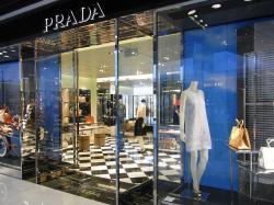 Prada store, Central IFC Mall