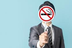 Smokers Need Not Apply: Fairness Of No-Nicotine Hiring Policies Questioned