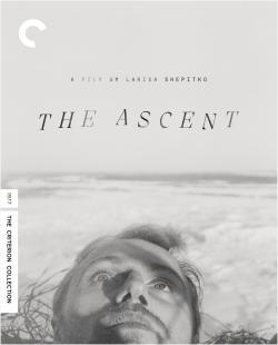 Review: Restored 'The Ascent' Essential for Fans of Soviet Cinema