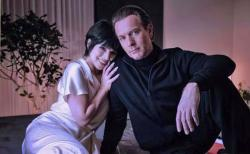 """Krysta Rodriguez and Ewan McGregor in a promotional still for Netflix's upcoming """"Halston"""""""