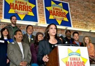 Bay Area Reporter Da Harris Kicks Off Re Election Campaign