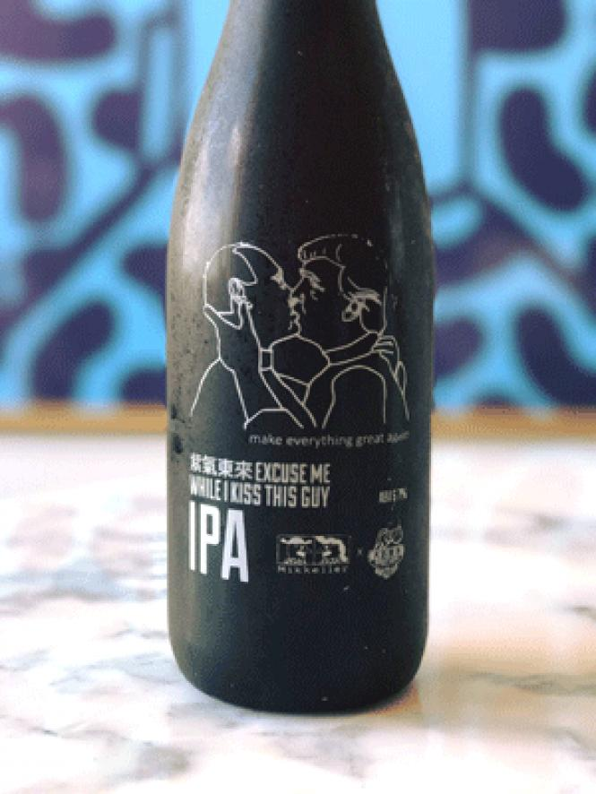 Danish brewery Mikkeller&#039;s limited edition of Excuse Me<br>While I Kiss This Guy IPA, featuring Vladimir Putin and Donald Trump kissing,<br>has sold out. Photo: Courtesy Mikkeller