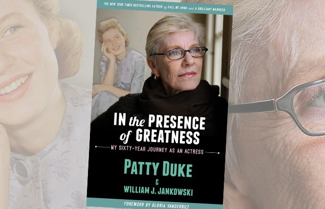 Patty Duke's final words