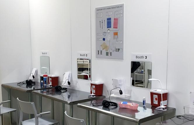 The Safer Inside demonstration project in August featured injection stations like this one to show the public what a supervised injection facility might look like. Photo: Liz Highleyman