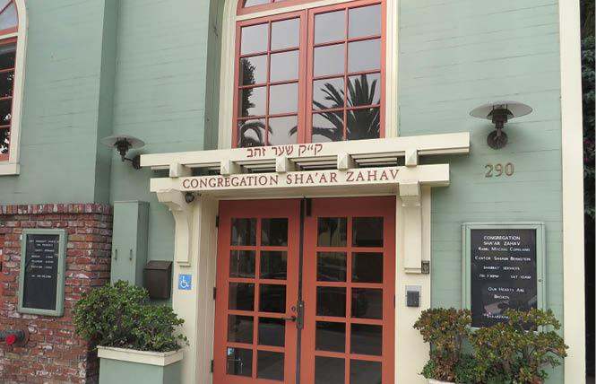 Congregation Sha'ar Zahav has applied for a grant to enhance security, including to its front entrance and exterior lighting. Photo: Charlie Wagner