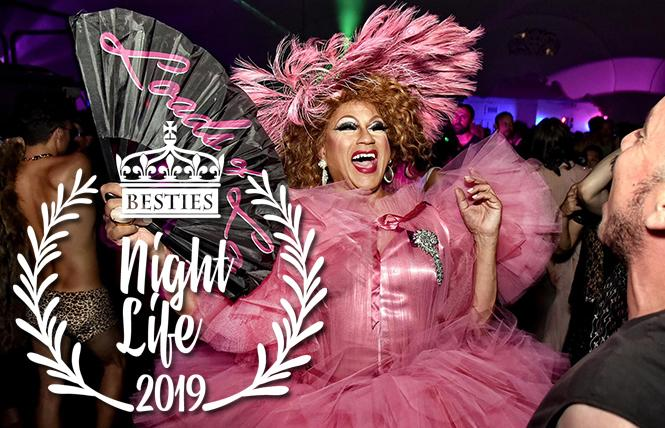 Best DJ Juanita MORE! at her 2018 Pride party. photo: Gooch