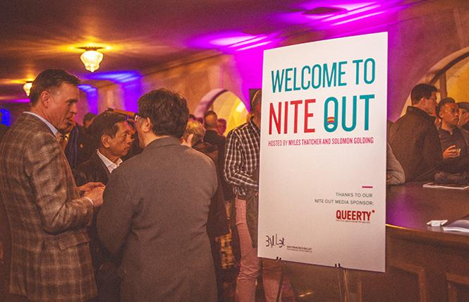 Scene from one of this San Francisco Ballet season's NiteOut parties for the LGBTQ community. Photo: Mario Elias