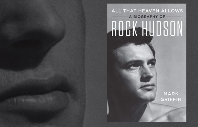 Rock Hudson, fantasy man
