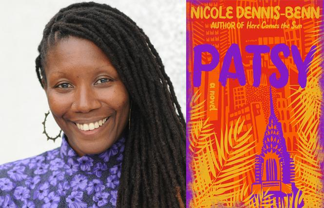 """Patsy"" author Nicole Dennis-Benn. Photo: Jason Berger"
