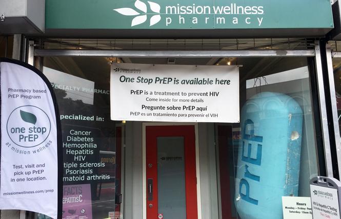 Mission Wellness offers pharmacy-based PrEP. Photo: Liz Highleyman