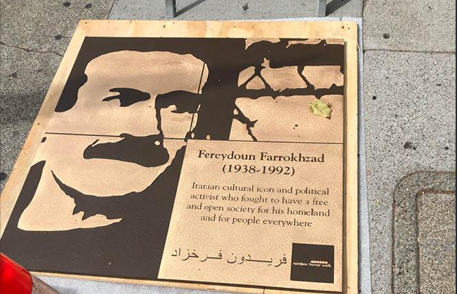 A new plaque for Fereydoun Farrokhzad, a gay Iranian singer, actor, poet, writer, and TV and radio host, was revealed in the Castro Friday as part of the Rainbow Honor Walk. Local Iranian leaders had raised objections to the language of the original plaque. Photo: Matthew S. Bajko