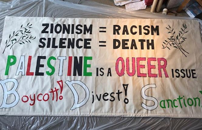 A banner displayed by New York City Queers Against Israeli Apartheid. Photo: Courtesy NYC Queers Against Israeli Apartheid (https://bit.ly/2HFXZ95).